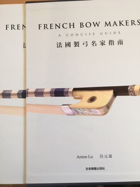 Anton Lu - French Bow Makers Deluxe Edition