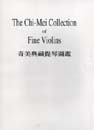 N.N.: The Chi-Mei Collection of Fine Violins